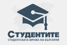 Studentite.bg